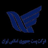 شرکت پست جمهوری اسلامی ایران - صفحه اصلی