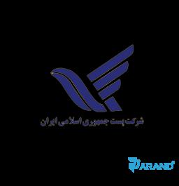 پست استان تهران