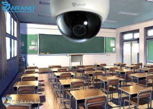 دوربین مداربسته برای مدارس