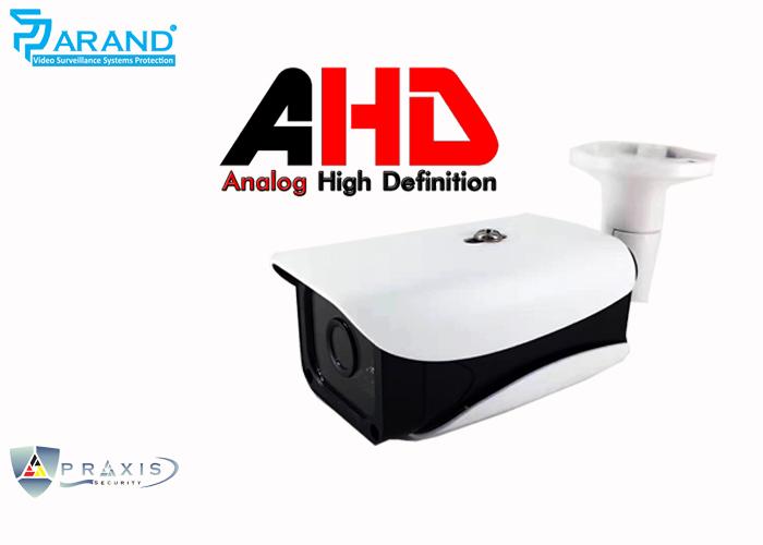 AHD - دوربین مداربسته AHD